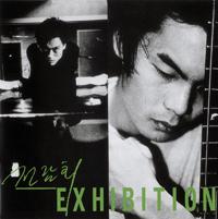 1994_Exhibition_1-s.jpg