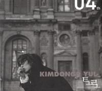 2004_KimDongRyul_4.jpg