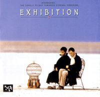 1996_Exhibition_2.jpg